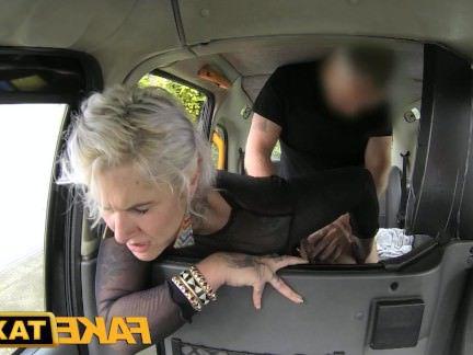 Анальный Трах Мужик предложил пассажирке расплатиться анальной дыркой за поездку секс видео бесплатно