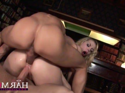 Анальный Трах Мужички ублажают в анальную дыру пылкую шмару с массивными грудями секс видео бесплатно